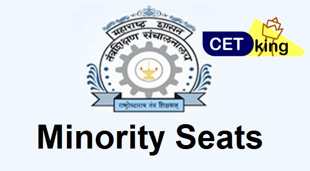 Linguistic Minority Seats in MBA CET - CetKing