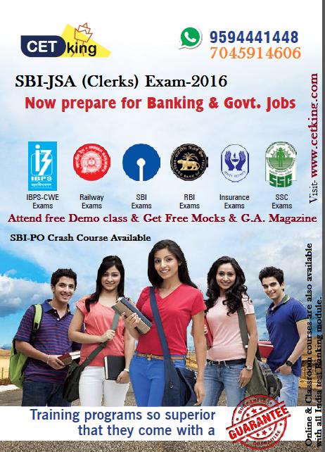 Sbi clerk 2016
