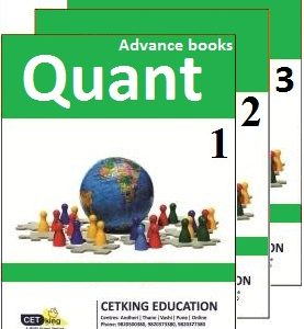 Green CAT Advance level books